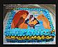 Вафельная картинка на торт король лев 4, фото 4