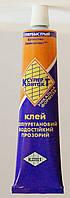 "Клей ""Суперконтакт"" 40 мл"