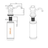 Дозатор для жидкого мыла 300 ml. Fabiano FAS-D 30 состаренная латунь, фото 2