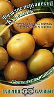 Семена Физалис Перуанский кудесник