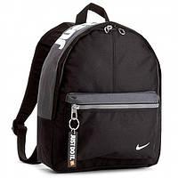 Детский рюкзак Nike Classic BA4606-017