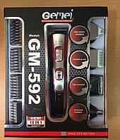 Машинка для стрижки Gemei GM 592  10 в 1, фото 1