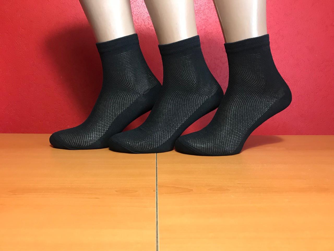 Носки мужские летние сетка хлопок + льон Житомир размер 29(44-46) чёрные