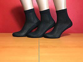 Носки мужские летние сетка хлопок + льон Житомир размер 25(38-40) чёрные