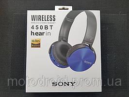 Навушники Sony MDR-XB450