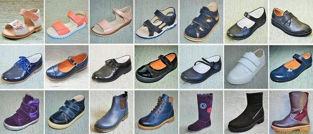 7c9d87f9c Производители детской обуви Украина | Виробники дитячого взуття Україна