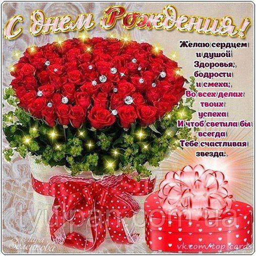 Вафельная картинка на торт цветы для женщины мамы