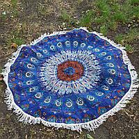 Пляжный коврик Мандала. 150 см Синий с бахромой