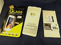 5D Захисне скло для Xiaomi Redmi 5 Plus (white) повна проклейка