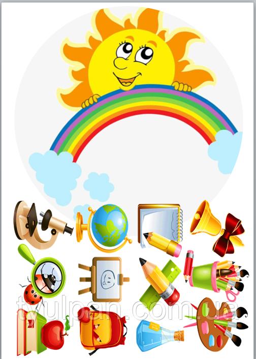 Вафельная картинка на торт школа детский сад 015