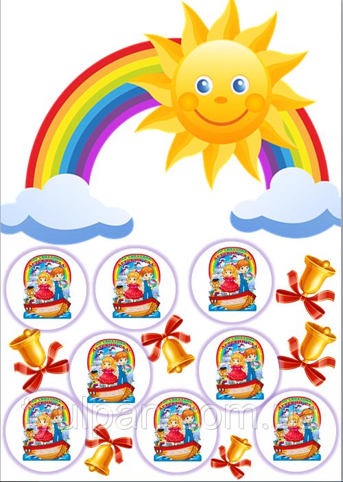 Вафельная картинка на торт школа детский сад 016