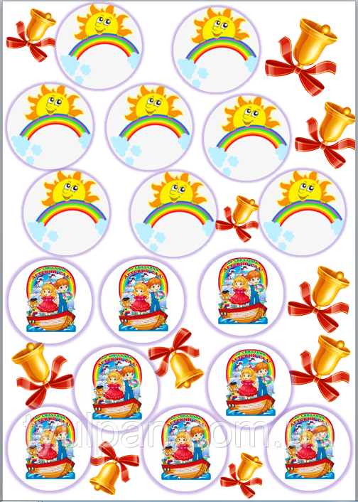 Вафельная картинка на торт школа детский сад 020