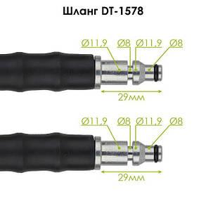 Шланг высокого давления к мойкам DT-1505 INTERTOOL DT-1578, фото 2