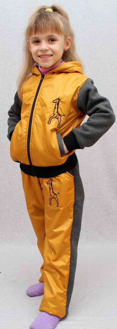 Теплый детский спортивный костюм желтый