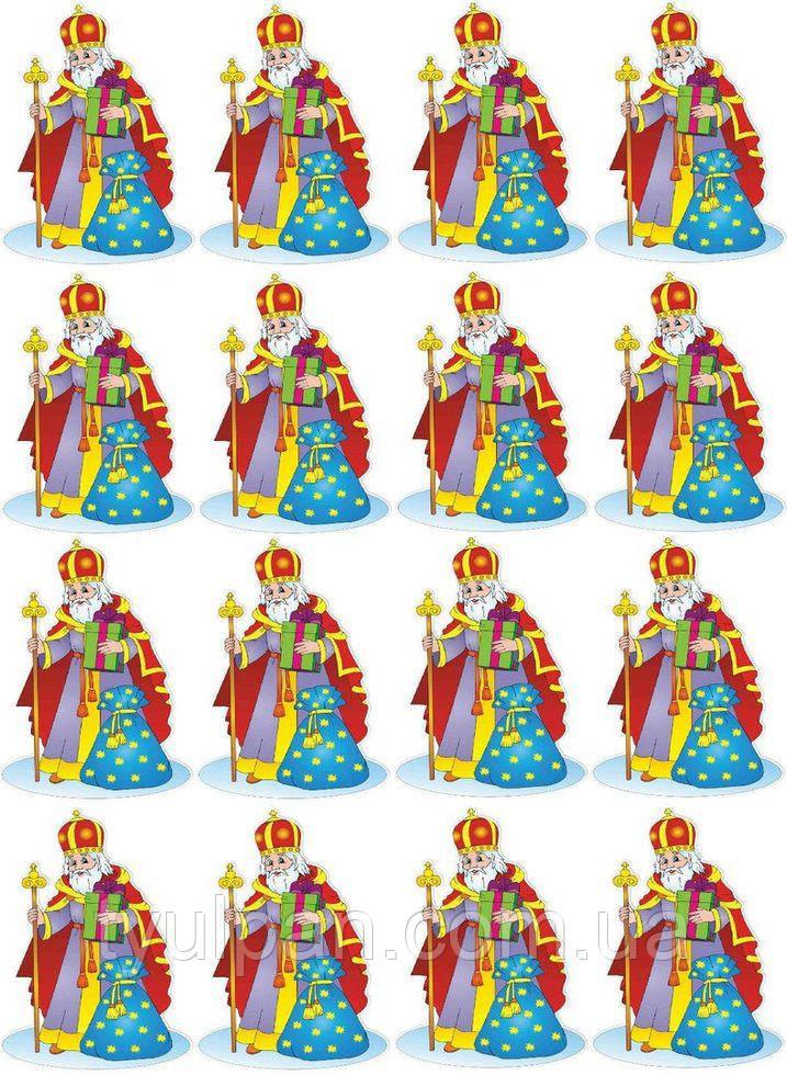 Вафельная картинка Новогодняя св николай
