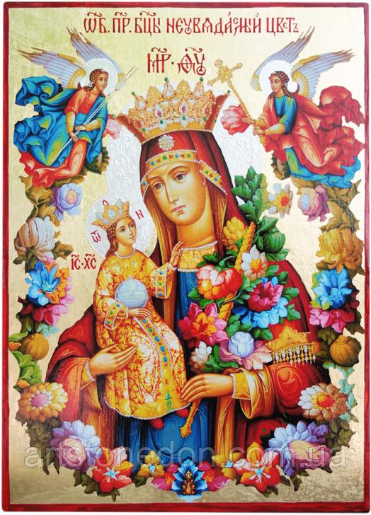 """Икона Пресвятой Богородицы """"Неувядаемый цвет"""""""