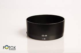 Бленда Ynniwa ES-68 для Canon EF 50mm f/1.8 STM