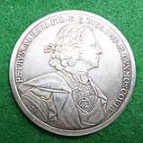 """МЕДАЛЬ """"ВЗЯТИЕ НАРВЫ. 9 АВГУСТА 1704 ГОДА""""  Петр I, фото 2"""