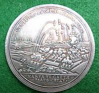 """МЕДАЛЬ """"ВЗЯТИЕ НАРВЫ. 9 АВГУСТА 1704 ГОДА""""  Петр I, фото 1"""