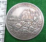 """МЕДАЛЬ """"ВЗЯТИЕ НАРВЫ. 9 АВГУСТА 1704 ГОДА""""  Петр I, фото 3"""