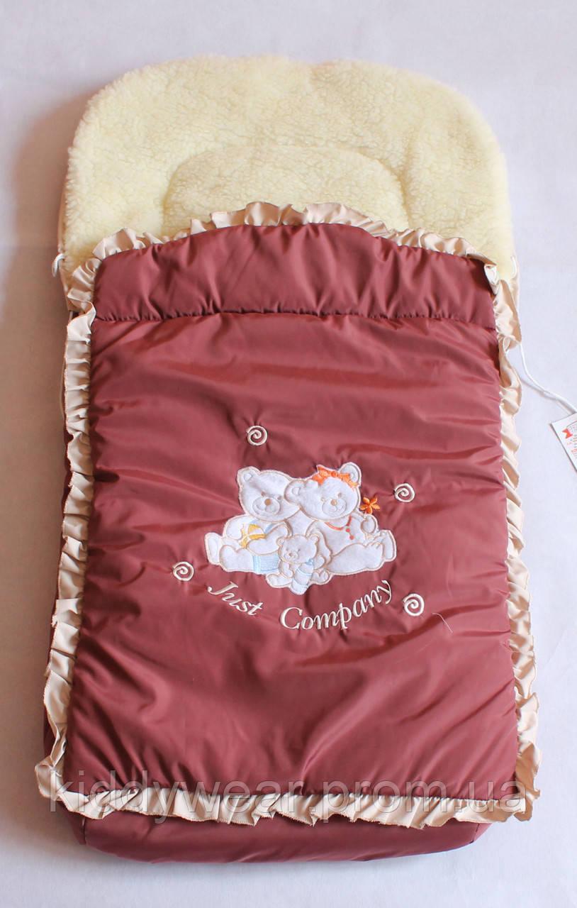 """Зимний конверт для коляски и санок на меху  """"Шоколадный"""" - Интернет-магазин  детской одежды """"KiddyWear"""" в Одессе"""