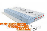 Матрас ErgoFlex (Односпальный 80x190) Come-for