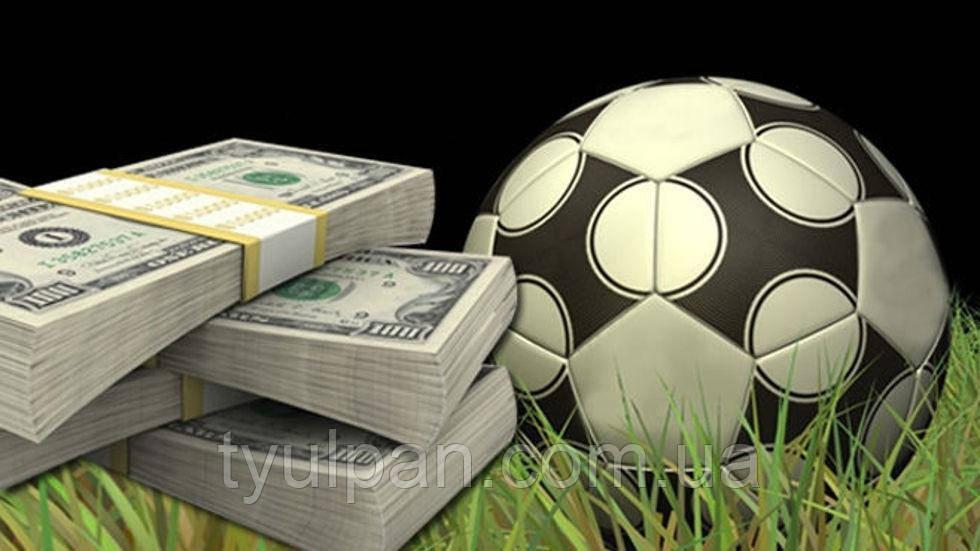 Вафельная картинка спорт футбол опт и розница!