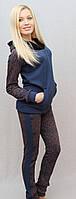 Костюм с мехом темно-синий, фото 1