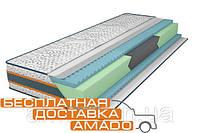 Матрас на двухспальную кровать Карбон 160x200 Come-for