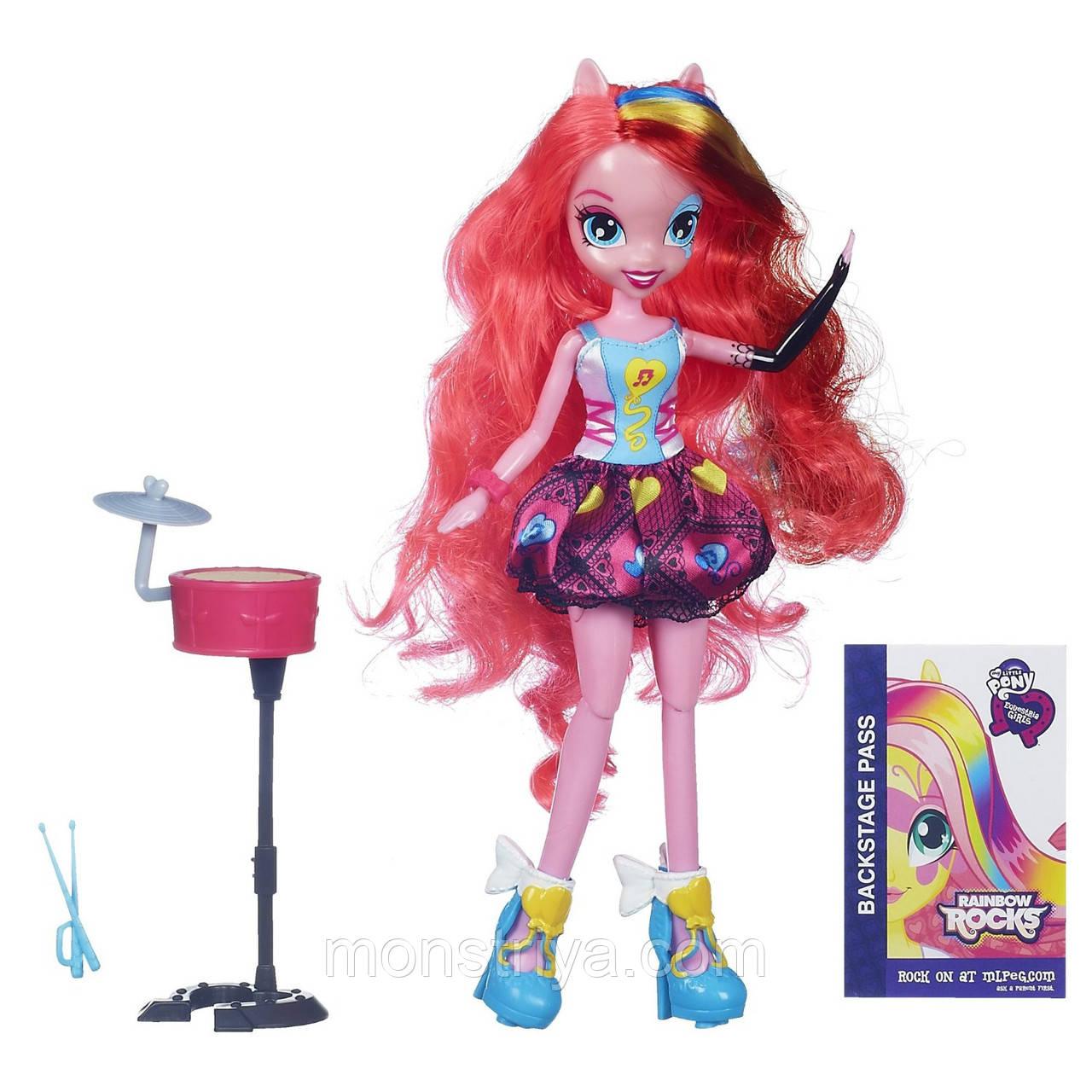Кукла My Little Pony Equestria Girls ПОЕТ ,ГОВОРИТ !  Рок-звезда Пинки Пай.Киев