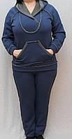 Костюм с мехом  большого размера темно-синий
