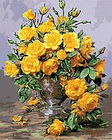 """Картина по номерам """"Желтые розы в серебряной вазе"""" 40х50см, С Коробкой"""