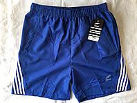 Мужские шорты плащовка с молнией на кармане тм Sport