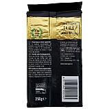Кофе молотый Don Jerez Qualita Oro (кофе дон херес) 250 г., фото 2