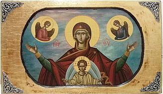Икона ПБ Знамение