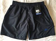 Мужские шорты плащовка с карманами тм Nike