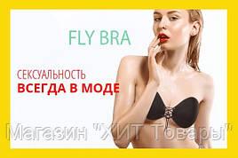 Силиконовый бюстгальтер невидимка Fly Bra для идеального декольте!Купить сейчас