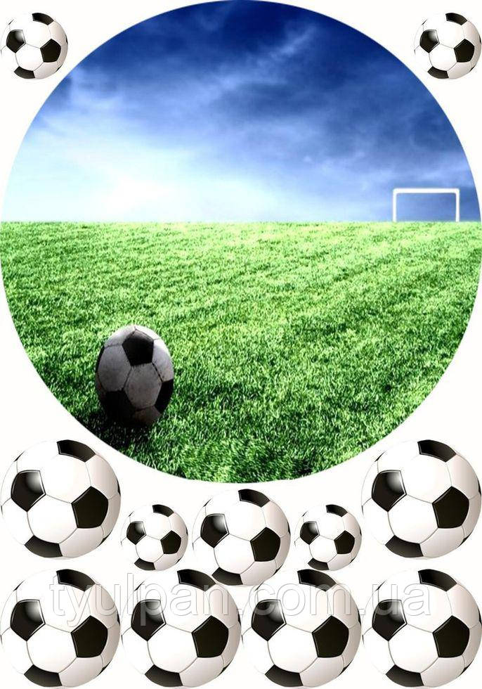 последние футбол круглая картинка что