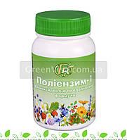 Полиэнзим - 1. (280г.) Адаптогенная и антиоксидантная формула.
