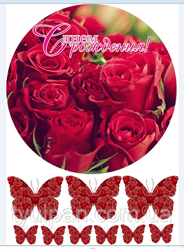 Вафельная картинка цветы букеты для женщин и мужчин