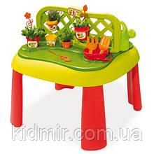 Ігровий стіл пісочниця Маленький садівник Smoby 840100