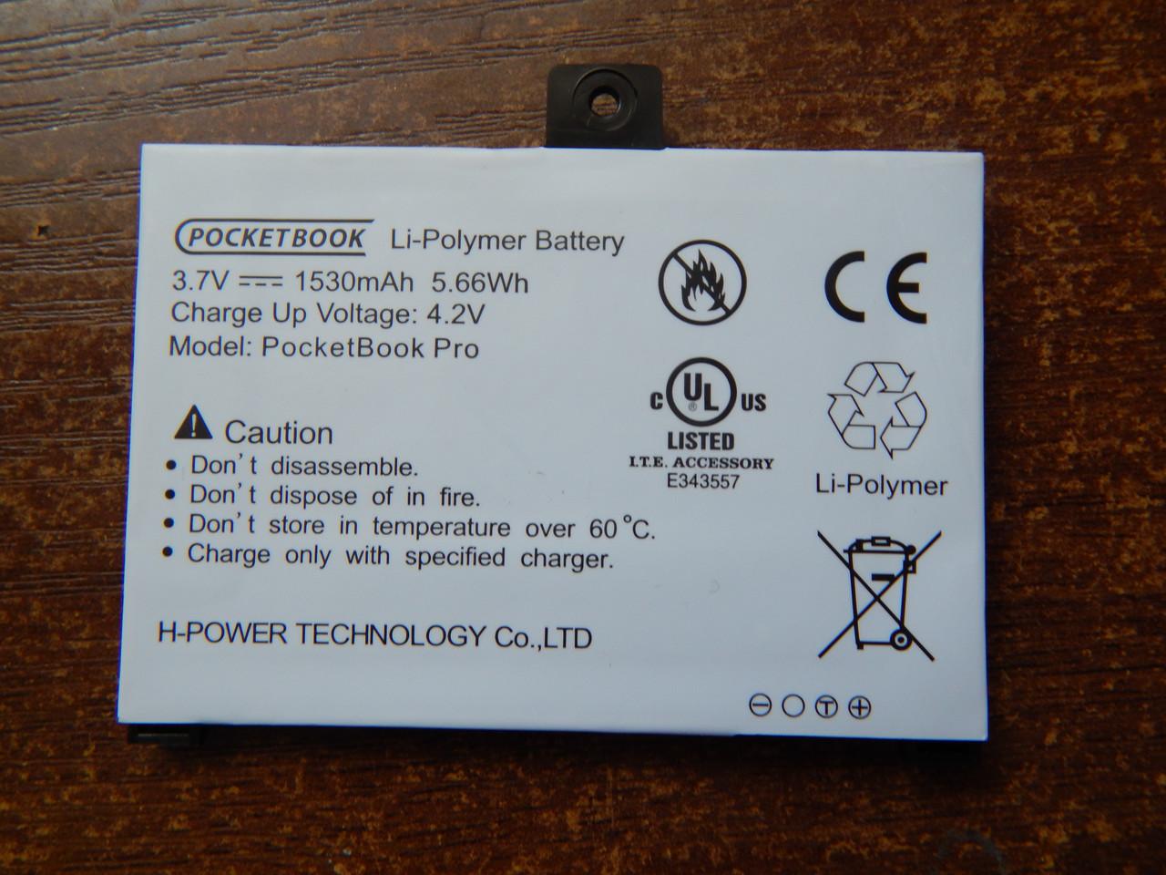 Аккумулятор, батарея PocketBook 1530 mAh 602 603 612 902 903 912