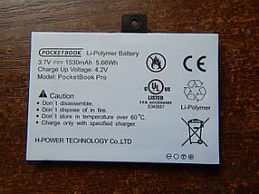 Акумулятор, батарея PocketBook 1530 mAh 602 603 612 902 903 912 ПЕРЕПАКУВАННЯ