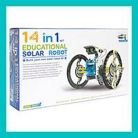 Робот-конструктор 14в1 на солнечных батареях!Опт