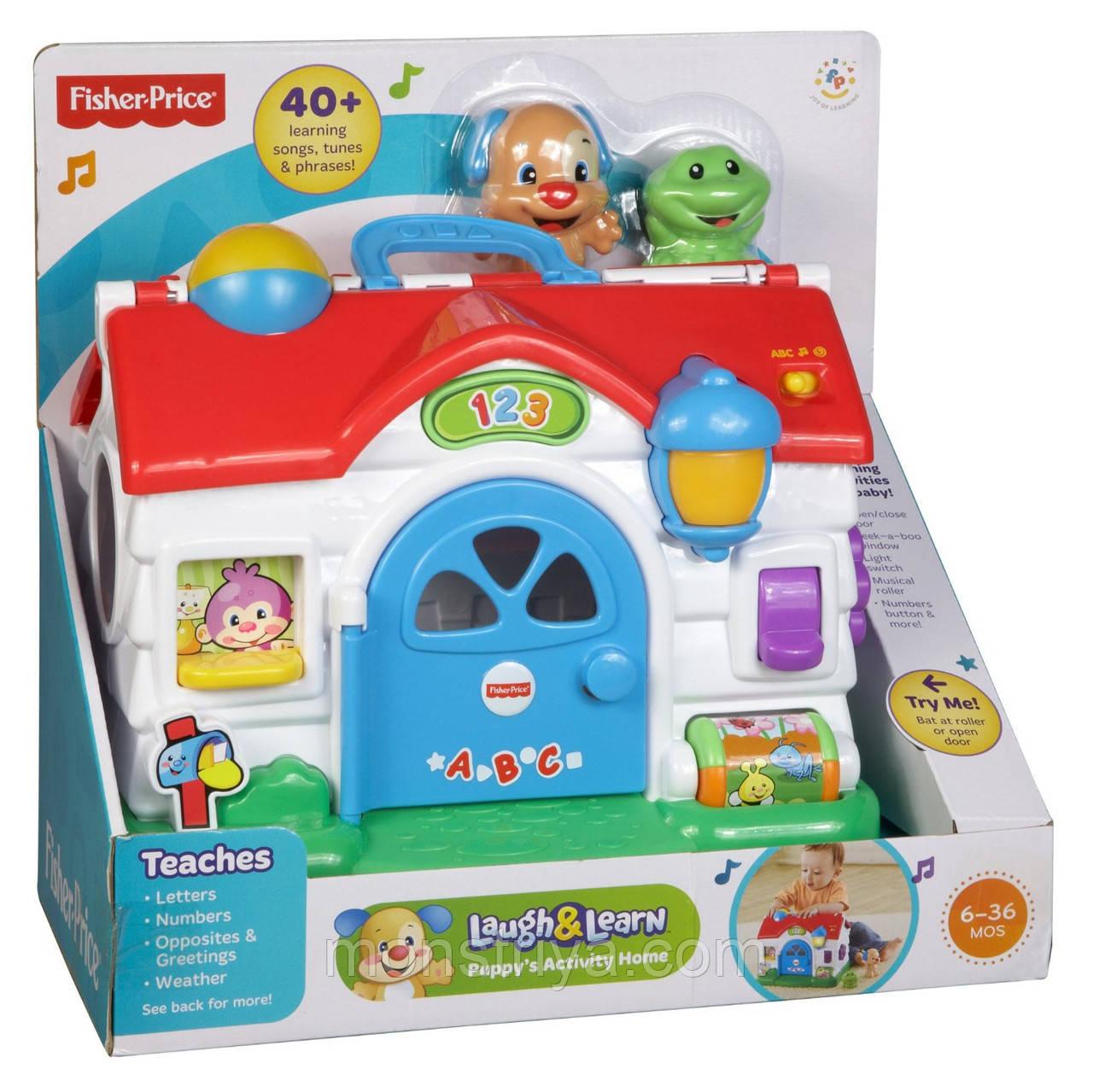 Развивающая игрушка Домик Fisher-Price Laugh & Learn Puppy´s Activity Home