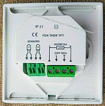 Терморегулятор программируемый с сенсорным управлением tft, фото 3