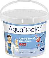 ''AquaDoctor C-60'' (5кг) быстро растворимый дезинфектант в гранулах