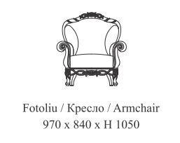 Кресло /кожа/ Flora Simex