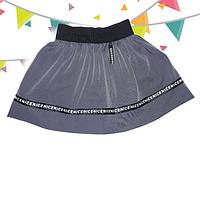 Детская школьная юбка Nice