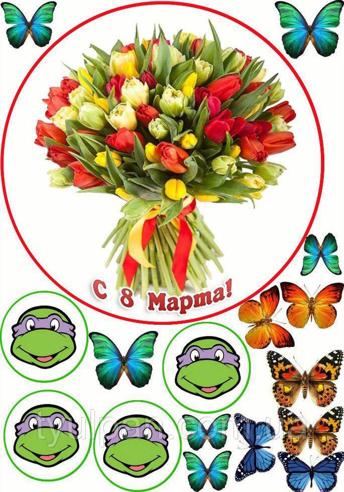 Вафельные картинки  8 е марта цветы и бабочки опт и розница!